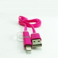 Blueinter İphone ve Samsung Uyumlu USB Kablosu