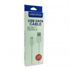 Blueinter-Samsung-USB-Kablosu
