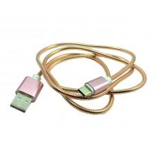 Blueinter Type-C Metal Hızlı Şarj ve Veri Kablosu