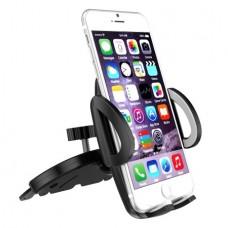 YeniNesil Cd Dvd Slot YuvasınaTakılan Araç İçi Cep Telefon Tutuc