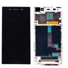 Sony Xperia Z1 Dokunmatik Lcd Ekran