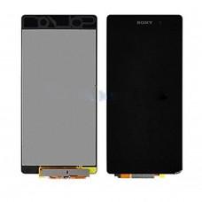 Sony Xperia Z2 Dokunmatik Lcd Ekran