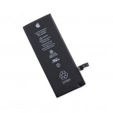 İphone 6 Uyumlu Pil Batarya