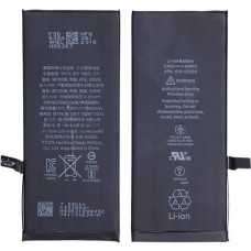 İphone 7 Uyumlu Pil Batarya